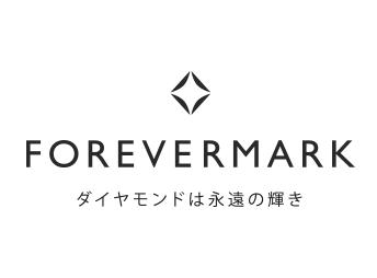 FOREVERMARK ダイヤモンドは永遠の輝き