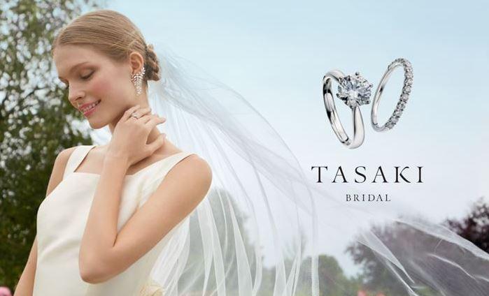 TASAKI(タサキ)のブランド画像1