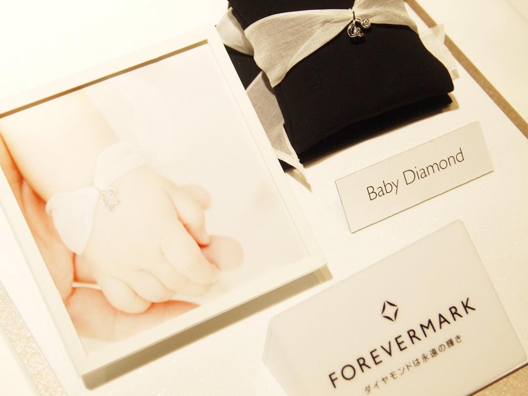 """人生最初のギフトとして贈りたい。""""フォーエバーマーク ベビーダイヤモンド""""登場(3)―FOREVERMARK(フォーエバーマーク)"""