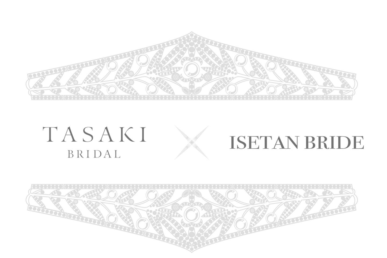 「TASAKI BRIDAL x ISETAN BRIDE Special Bridal Promotion」、8月5日(水)よりスタート(1)―TASAKI(タサキ)