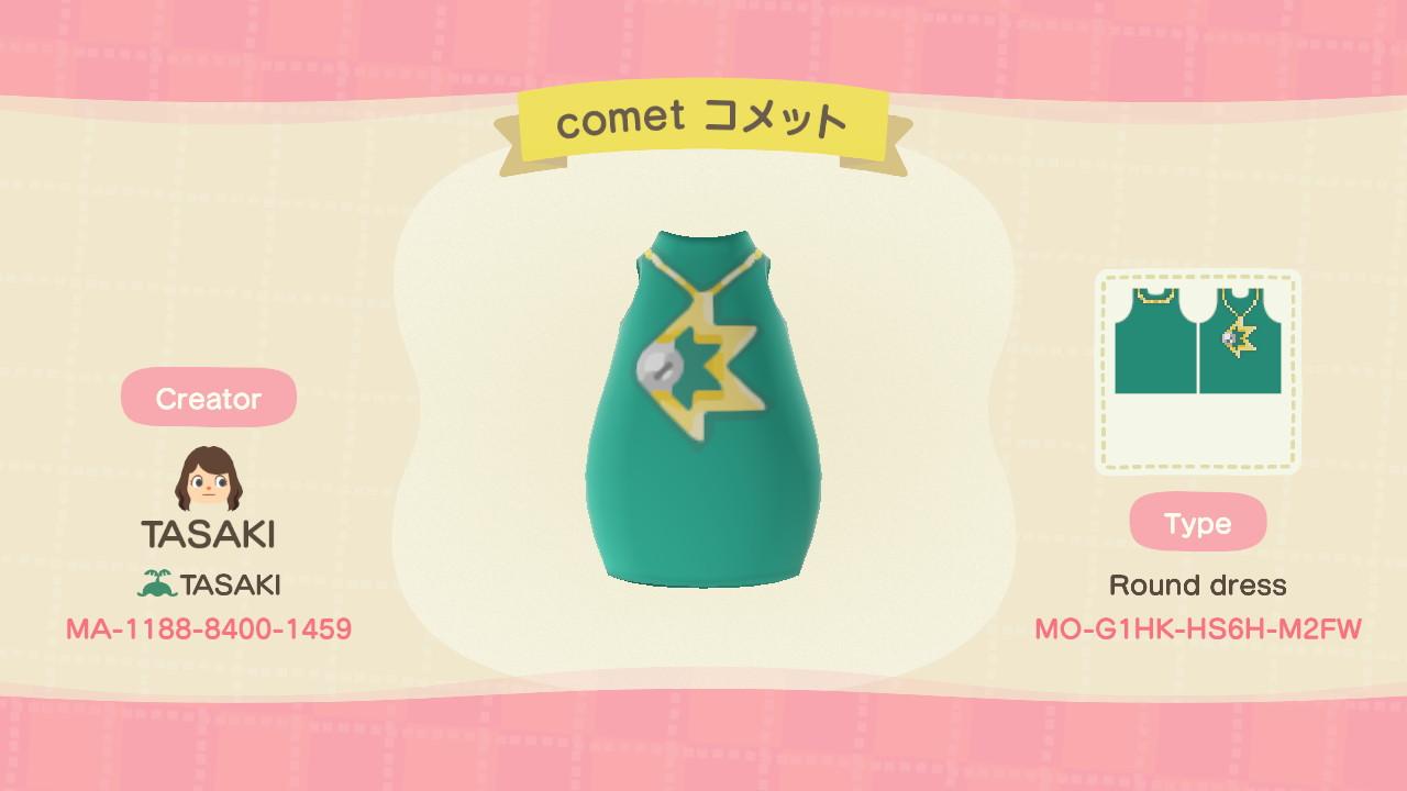 TASAKI 「あつまれ どうぶつの森」オリジナルマイデザインをリリース(6)―TASAKI(タサキ)