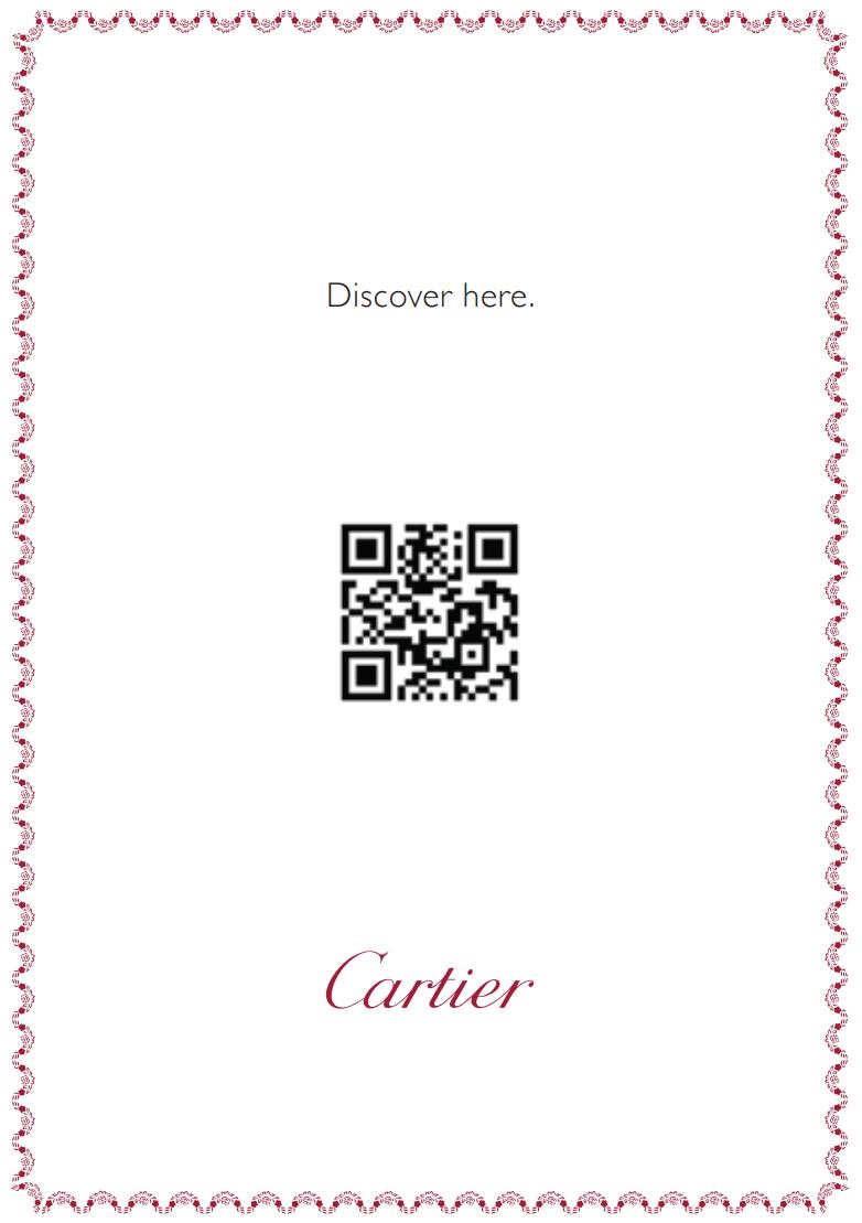 カルティエの日本限定モバイルサイトであなたにぴったりなブライダルリングを探して(2)―Cartier(カルティエ)
